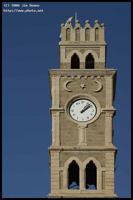 muslin clocktower at akko israel sony alpha dslr downs jim