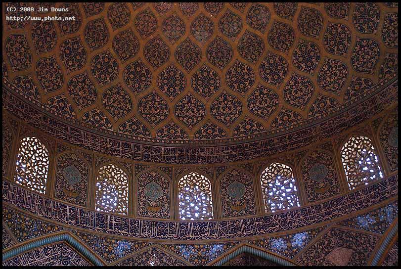 sheikh lotfollah mosque interior of dome isfahan iran seeking critique downs jim